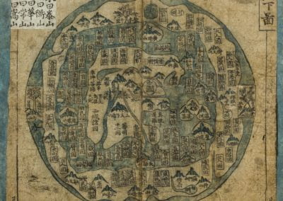 "Anonymous (Korean), Korean ""ch´onhado"" Manuscript maps, 18th century"